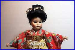 Antique GERMAN 12.5-inch Bisque ORIENTAL Asian Character DOLL